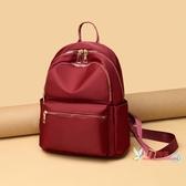 書包 牛津布雙肩包女2019新款潮韓版時尚百搭書包旅行帆布小背包女包包 2色