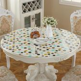圓形圓桌桌布防水防燙防油免洗PVC台布茶几桌布軟塑料玻璃餐桌墊 萬聖節