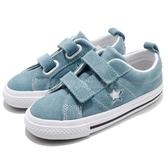 Converse One Star 2V 藍 白 魔鬼氈 一星 童鞋 小童鞋 帆布鞋【PUMP306】 761998C
