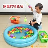 釣魚玩具兒童男孩小孩女孩寶寶釣魚池竿磁性魚套裝3一至二歲半1-2【小橘子】