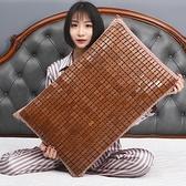 枕頭 不夾頭發夏季枕芯伴侶涼席枕頭套一對乳膠枕套40x60兒童枕套30x50【快速出貨】