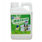 環境消毒清潔劑 1000ml