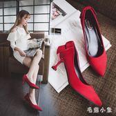 新娘鞋 新款小清新高跟鞋粗跟尖頭方扣紅色婚鞋淺口單鞋新娘鞋女OB2246『毛菇小象』
