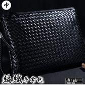 『潮段班』【GN000C24】26CM黑色質感牛皮編織手感大容量手拿包化妝包化妝袋