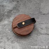 耳機收納包 城活熊興簡約耳機收納包耳機收納器實木手工收納盒耐壓防丟繞線器 晶彩生活