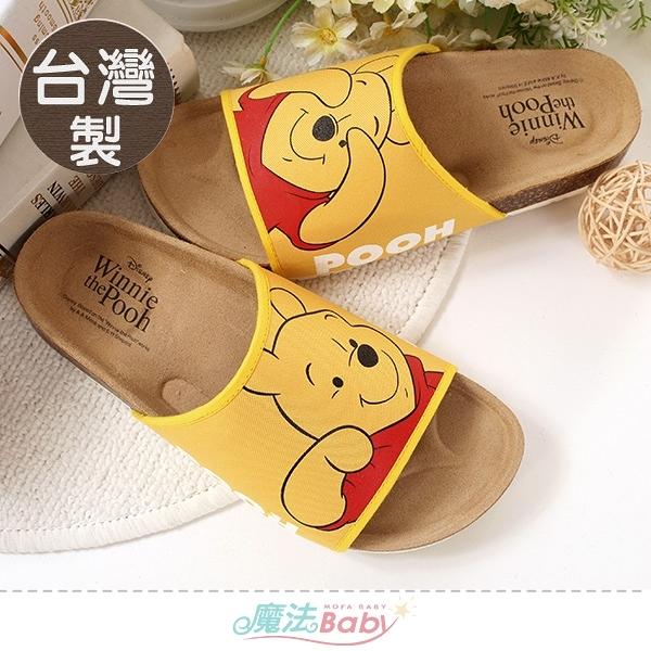 女鞋 台灣製迪士尼小熊維尼正版潮流款休閒拖鞋 魔法Baby