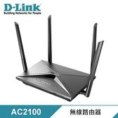 【D-Link 友訊】DIR-2150 AC2100 無線路由器 【贈不鏽鋼環保筷】