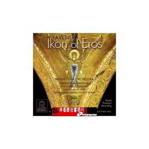 【停看聽音響唱片】【RR】約翰.塔弗納:歌頌聖像