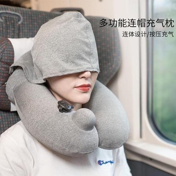 充氣枕 連帽充氣U型枕護頸飛機枕脖子U形旅行護頸枕帶帽便攜男女旅游枕頭 装饰界
