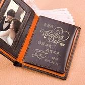短夾 男士錢包訂製刻字牛皮短款錢包男生日禮物聖誕節 【免運快出】