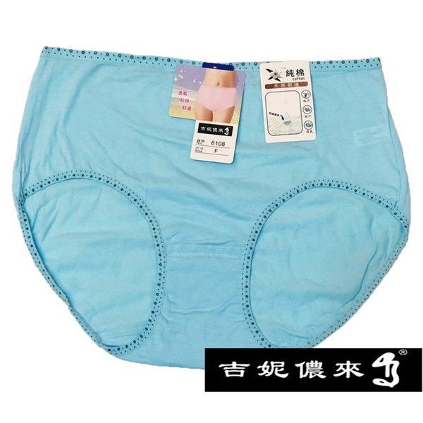 吉妮儂來 6件組舒適素面小花棉感平口褲(隨機取色)