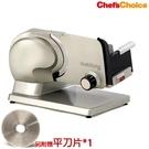 加贈平刀片*1【Chef''s Choice】615A 食物切片機 切肉機取代Chef''s choice 610及615(公司貨)