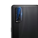 一體式鏡頭膜 OPPO Find X2/X2 Pro/Realme X50 Pro 高鋁2.5D弧邊攝像頭玻璃保護高清