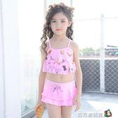 兒童泳衣女孩分體裙式平角褲學生公主女童套裝可愛粉色 魔方數碼館