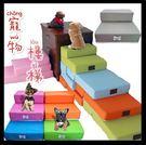 【大號】寵物專用階梯樓梯 貓狗用樓梯 寵物用階梯 組裝樓梯 可拆式樓梯 貓咪狗狗樓梯