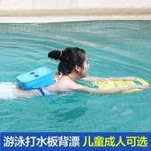 水聲 兒童打水浮板成人浮漂背漂 初學者神器學游泳裝備用品漂浮板 露露日記