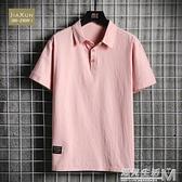 夏季寬鬆Polo衫男士加肥加大碼日系純色百搭休閒胖子體恤上衣 遇見生活