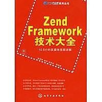 簡體書-十日到貨 R3YY【Zend Framework技術大全(附光盤)】 9787122079824 化學工業出版社 作者:...