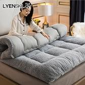 羊羔絨床墊軟墊被加厚保暖冬季榻榻米床褥子租房專用學生宿舍單人 艾瑞斯