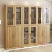 簡易書架置物架簡約現代儲物櫃帶玻璃門木櫃子自由組合落地書櫃xw
