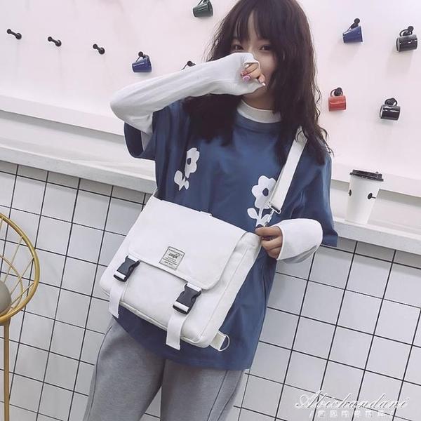帆布包包女大學生上課斜背中包韓版百搭ins大容量側背袋書包 黛尼時尚精品