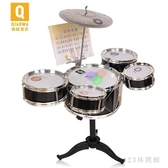 架子鼓 俏娃寶貝 兒童爵士鼓敲打樂器帶燈光玩具電子鼓初學禮物LB18986【123休閒館】