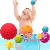 兒童玩具 兒童益智軟膠手抓球觸覺感知類玩具新生寶寶訓練按摩球 6色