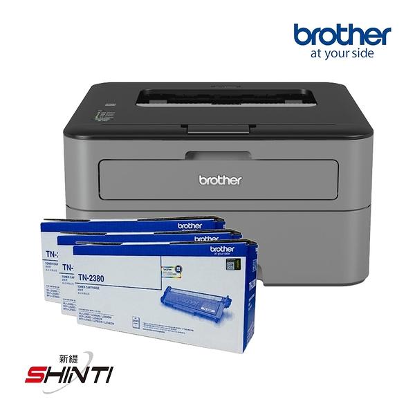 【搭原廠TN-2380三支】Brother HL-L2320D 高速黑白雷射自動雙面印表機