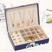 首飾盒 帶鎖歐式木質簡約飾品耳環首飾收納盒戒指盒耳釘盒