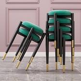 輕奢凳子家用網紅小凳子臥室矮凳北歐圓凳現代簡約懶人可疊收納凳 晴天時尚