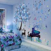 壁貼 3D立體墻貼紙貼畫臥室房間墻面裝飾壁紙背景墻壁床頭溫馨自粘墻紙 JD