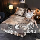 床包組 歐式奢華貢緞提花床裙四件套純棉高檔絲綢緞被套1.8/2.0m床上用品