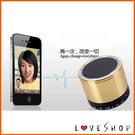 【Love Shop】福利品好康299元 喇叭/音箱 免持聽筒通話迷你插卡音箱收音機bose 音響 重低音