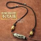 天珠掛繩橫穿掛脖鎖骨手工編織男士女款項鍊繩子西藏飾品玉 【快速出貨】