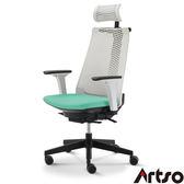 【Artso亞梭】CP椅- 辦公椅日本透氣網布/背部裸空設計涼爽不悶熱/電腦椅/健康傢俱
