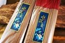 立香【和義沉香】《編號B113》青洲板沉立香 手工立香 沉香立香 品香立香 尺3/尺6 一斤裝
