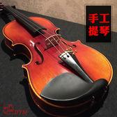 小提琴 DYM 實木指定款 手工提琴 魚鱗松虎紋楓木【小叮噹的店】