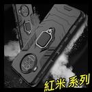 【萌萌噠】Xiaomi 紅米Note 9T / 紅米 9T 新款創意黑豹鎧甲系列 車載磁吸 指環支架 全包防摔 手機殼