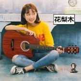 吉他 寸初學者民謠木吉他學生練習青少年入門男女練習新手T 5色