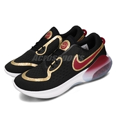 Nike 慢跑鞋 Joyride Run 2 POD CNY 黑 金 男鞋 運動鞋 農曆鼠年 【ACS】 CU3008-071