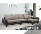 {{ 海中天休閒傢俱廣場 }} G-35 摩登時尚 沙發系列 340-1 格雷斯新淺咖啡布+L型沙發