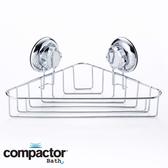 法國品牌 Compactor 二代強力吸盤單層轉角置物架