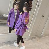 童装 春裝女童外套新款時尚兒童中大童10歲女童裝清倉反季風衣洋氣 coco衣巷
