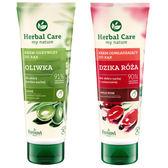波蘭 Herbal Care 橄欖蘊活極效滋潤/野玫瑰凍齡淨透嫩白 護手霜(100ml) 兩款可選【小三美日】
