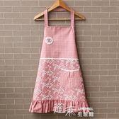 圍裙廚房純棉成人可愛無袖防水防油做飯圍腰女士 道禾生活館