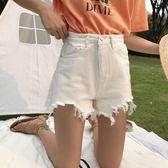 夏裝女裝韓版高腰寬鬆顯瘦毛邊缺口白色牛仔褲短褲學生【小梨雜貨鋪】