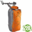 【蜂鳥 greenhermit 超輕防水背包 橘28L】OD5128/輕量/防水背包/旅行/背包//輕背包
