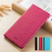 HTC Desire12 U11 EYEs U11+ U11 VILI皮套 手機皮套 插卡 支架 內軟殼 全包邊 簡約 素面