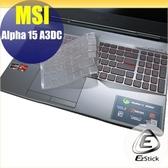 【Ezstick】MSI ALPHA 15 A3DC 奈米銀抗菌TPU 鍵盤保護膜 鍵盤膜