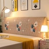全包床頭罩套軟包布藝歐式夾棉床頭套保護套簡約現代【櫻田川島】